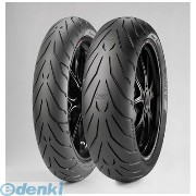 ピレリ(PIRELLI) [2317100] ANGEL GT F 110/80ZR18 58W【送料無料】 02P05Nov16