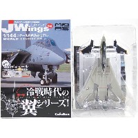 【4A】 カフェレオ 1/144 JWings監修 ミリタリーエアクラフト Vol.1 冷戦時代の翼 F-14A トムキャット VF-84 ジョリーロ...