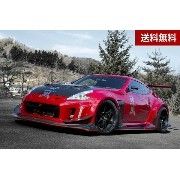 Z34 370Z WIDE BODY KIT KAMIKAZE Z BIG UNDER BOARD単品 FRP