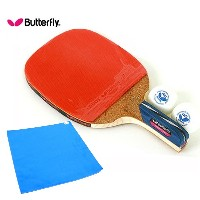 [Butterfly] ADDOY P30 (Penholder Grip) 卓球ラケットペンホルダーパドルピンポンラケット+ ボール(Free 2 Balls in Pack)+高級...