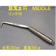 BXハッカーMIDDLEリング付