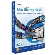 エススクエア Mac Blu-ray Player Standard【Mac版】(CD-ROM) MACBLURAYPLAYERSTAMC [MACBLURAYPLAYERSTAMC]