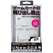 【New3DS】new3DS用 クリアプロテクトケース 【税込】 アローン [ALG-3DFPC]【返品種別B】【RCP】