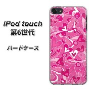 【SS限定半額】iPod touch 6 第6世代 ハードケース / カバー【383 ピンクのハート 】(iPod touch6/IPODTOUCH6/スマホケース)