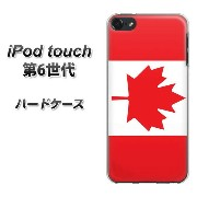 iPod touch 6 第6世代 ハードケース / カバー【669 カナダ 素材クリア】★高解像度版(iPod touch6/IPODTOUCH6/スマホケース)