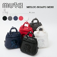 ムータ・muta 2WAY リュック【送料無料】8バッグ backpack rucksack MULUC-NO.8PU/MINI