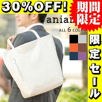【30%OFFセール】【数量限定】アニアリ aniary!トートバッグ 【アンティークレザー】 01-02007 メンズ ギフト レ...