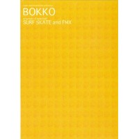 BOKKO ボッコ a series of untitled SUR SKATE and FMX /スケートボードDVD