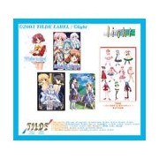 TILDE TILDE GAME MUSIC COLLECTION VOL.1