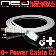 NEO Created by OYAIDE (オヤイデ) d+ Powercable C7 1.2m