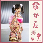 made in 京都古典浴衣 桃(ピンク) 帯セット 雑誌サンキュ掲載 3歳〜5歳 100cm〜115cm ピンク 販売 着付け簡単 日本...