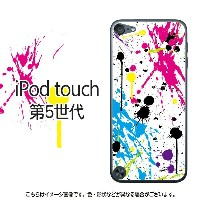 iPod touch5ケース Colorfulink(ホワイト)iPodtouch5 ケース かわいい iPodtouch5 第5世代 アイポッドタッチ5 iPodtouch5 ケース ...