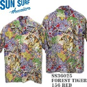 SUN SURF(サンサーフ)アロハシャツ SS36025【FOREST TIGER】Red 10P03Dec16