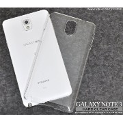 PLATA ※ アウトレット 商品※ GALAXY Note ギャラクシーノート 3 用 ハード ケース カバー 【 クリア くりあ clear 】