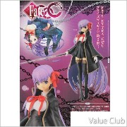 """Fate/EXTRA CCC PMフィギュア """"BB"""" 2014-05-31"""