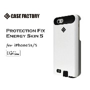 CASE FACTORY iPhone SE / 5s / 5 専用 バッテリーケース PROTECTION FIX ENERGY GUARD 2000mAh 【Made for iPhone】 ENERGY SKIN 5 ホワイト