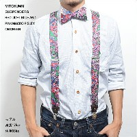 MITCHUMM(ミッチュム)SS'14SUSPENDERSRED LIGHT BLUE and PINK MACRO PISLEY on GREENペイズリー柄サスペンダー