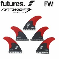 FUTURE FINS 【フューチャーフィン】FIREWIRE CARBON LARGE 5FIN SET 【RED】[ファイヤーワイヤーカーボン]FW 5フィン 【あす...