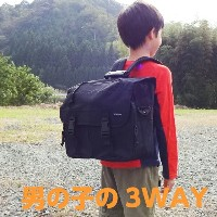 【3wayバッグ キッズ】男子 3way バッグ 黒【送料無料】[h-09]通学 3wayバッグ/スクールバッグ/バッグ/ジュニア/キ...