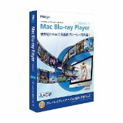 Mac Blu-ray Player Standard【税込】 Macgo INTERNATIONAL 【返品種別B】【送料無料】【1201_flash】