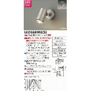 LEDS88902(S) 東芝 屋外用スポットライト LED 532P15May16 lucky5days