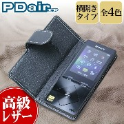 PDAIR レザーケース for ウォークマン A10シリーズ NW-A16/NW-A17 横開きタイプ SONY Walkman NWA16 10P03Dec16
