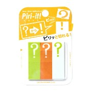 Piri-it!<ピリット> <付箋・付せん> ?柄 Y<イエロー> 4901770424354