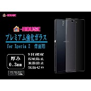 【E-HOUSE】Xperia Z 背面用 強化ガラス 0.3mmラウンドエッジ加工 9H GLASS-M代理生産品 日本語説明書付き (Xperia...