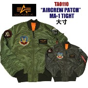 "【5%OFF!送料無料!】ALPHA アルファTA0110""AIRCREW PATCH"" MA-1 TIGHT 大寸"