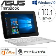 ASUS 2in1 タブレット ノートパソコン 10.1型ワイド 64GB TransBook T100HA-WHITE シルクホワイト Microsoft Office Mobile エイス...