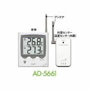 A&D ワイヤレス温度計 AD-5661
