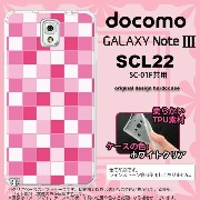 GALAXY Note 3 スマホカバー GALAXY Note 3 SCL22 ケース ギャラクシー ノート 3 ソフトケース スクエア ピンク nk-scl22-tp1018