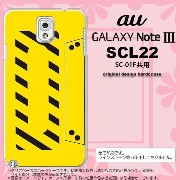 GALAXY Note 3 スマホカバー GALAXY Note 3 SCL22 ケース ギャラクシー ノート 3 カセットテープ 黄 nk-scl22-190