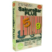 【送料無料】ローラン SakuraBar PLUS for Windows【Win版】(CD-ROM) SAKURABPLUSW [SAKURABPLUSW]【KK9N0D18P】【1201_flash】【10P03Dec16...