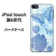 iPod touch 6 第6世代 ハードケース / カバー【1161 蒼い思い出 素材クリア】★高解像度版(iPod touch6/IPODTOUCH6/スマホ...