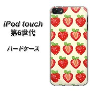 iPod touch 6 第6世代 ハードケース / カバー【1312 ハーフカットストロベリー 素材クリア】★高解像度版(iPod touch6/IPODTOUCH6...