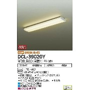 DCL-39020Y 送料無料!DAIKO キッチンベースライト [LED電球色]