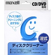 Maxell AUDIO CLEANER 湿式ディスククリーナー DSK-CW(S)