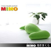 mimo 抱き枕 ビーズクッション 男性用 A542 sg-10147/北欧/送料無料/クーポン/プレゼント/激安/格安/通販/後払い/新...