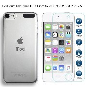 2 in 1 iPod touch 6 ケース+強化ガラス、360度の保護【MYLB】 iPod touch 6世代極薄TPU ケース+ iPod touch 6 世代用液晶保護...