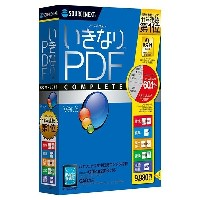 SourceNext いきなりPDF COMPLETE Edition Ver.3 [PDF編集ソフト(Win)]