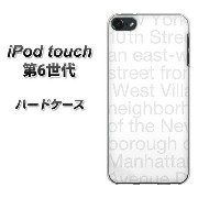 iPod touch 6 第6世代 ハードケース / カバー【537 new-york-wh 素材クリア】★高解像度版(iPod touch6/IPODTOUCH6/スマホケー...