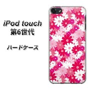 【SS限定半額】iPod touch 6 第6世代 ハードケース / カバー【753 マーガレット大(レッド系) 】(iPod touch6/IPODTOUCH6/ス...
