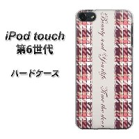 【SS限定半額】iPod touch 6 第6世代 ハードケース / カバー【518 チェック柄besuty 】(iPod touch6/IPODTOUCH6/スマホケース)