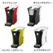 Nestle[ネスレ]カプセル式ティー専用マシン SPECIAL.T(スペシャル.T) ST9662-RD・ST9662-GY・ST9662-GR・ST9662-WH 全4色【D...