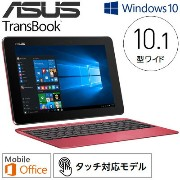 ASUS 2in1 タブレット ノートパソコン 10.1型ワイド 64GB TransBook T100HA-ROUGE ルージュレッド Microsoft Office Mobile エイス...