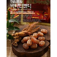 Korea Red Ginseng Vitamin Candy(2 packs x 200gr/pack)