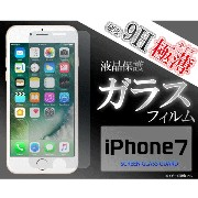 iPhone7 iPhone7PLUS iPhone6S iPhone6 iPhone6S PLUS iPhone6 PLUS ガラスフィルム iPhone 7 6S 6 ガラス フィルム iPhone7ケース と 併...