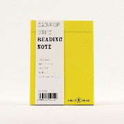 CARBOM COPY READING NOTE カーボンコピーリーティングノート (YELLOW)
