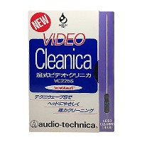audio-technica 湿式ビデオ・クリニカ VHS/S-VHS用 VC225S